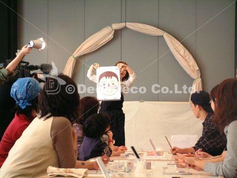 横浜美術館ワールドカップ応援講座の様子