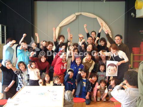 横浜美術館ワールドカップ応援講座(フェイスペインティング) 集合写真