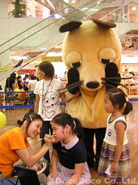 マウスとあそぼう!/ 多摩プラーザ東急ショッピングセンター