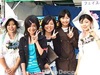 港北区民祭り/新横浜駅前公園