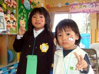 ケンコウ幼稚園フェスティバル