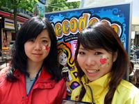 ヨコハマ大道芸2008inイセザキ