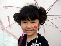 第27回 横浜開港祭