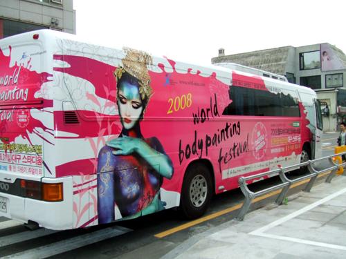 2008 World Bodypainting Festival in Korea 1