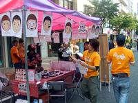 野毛大道芸2008オータムフェスティバル