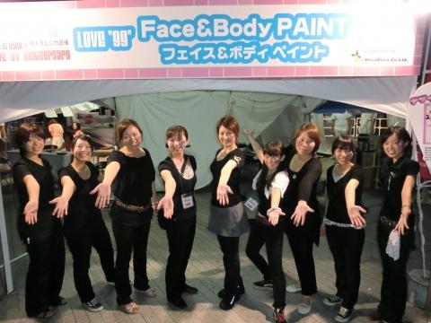 大塚愛ライブ横浜赤レンガ倉庫フェイスペインティングイベント