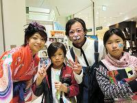 第6回 トキハわさだタウン 大道芸フェスティバル
