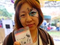 所沢航空記念公園フェス