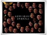 2002富士ゼロックス 新聞広告・テレビ広告