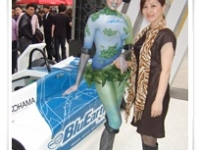 2011上海モーターショウ[YOKOHAMA TIRE]ステージショー 「ブルーアース」