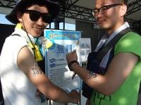 2014.8.15-16北海道rising sun rock festival 028