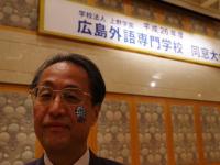 広島外語専門学校 同窓会フェイスペインティングの画像