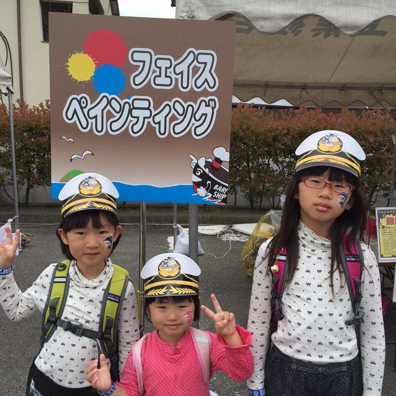 バリシップ2015in 愛媛県今治市