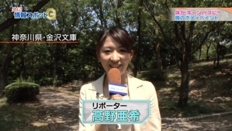 スカパー!チャンネルNECO20150605放送の「発信!情報スポットG」ボディペインティング