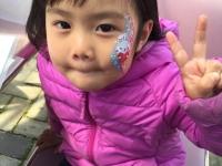 2016.3月ひらぱー フェイスペインティング+の画像