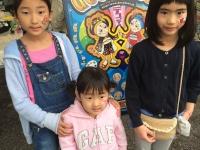アースデイ東京2016フェイスペインティング「デコデコ」の画像