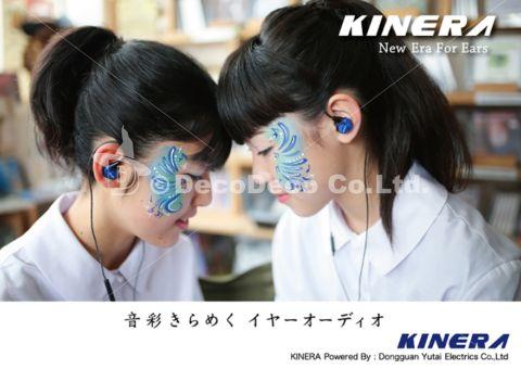 e☆イヤホン【KINERA Bd005E】広告 フェイスペインティング