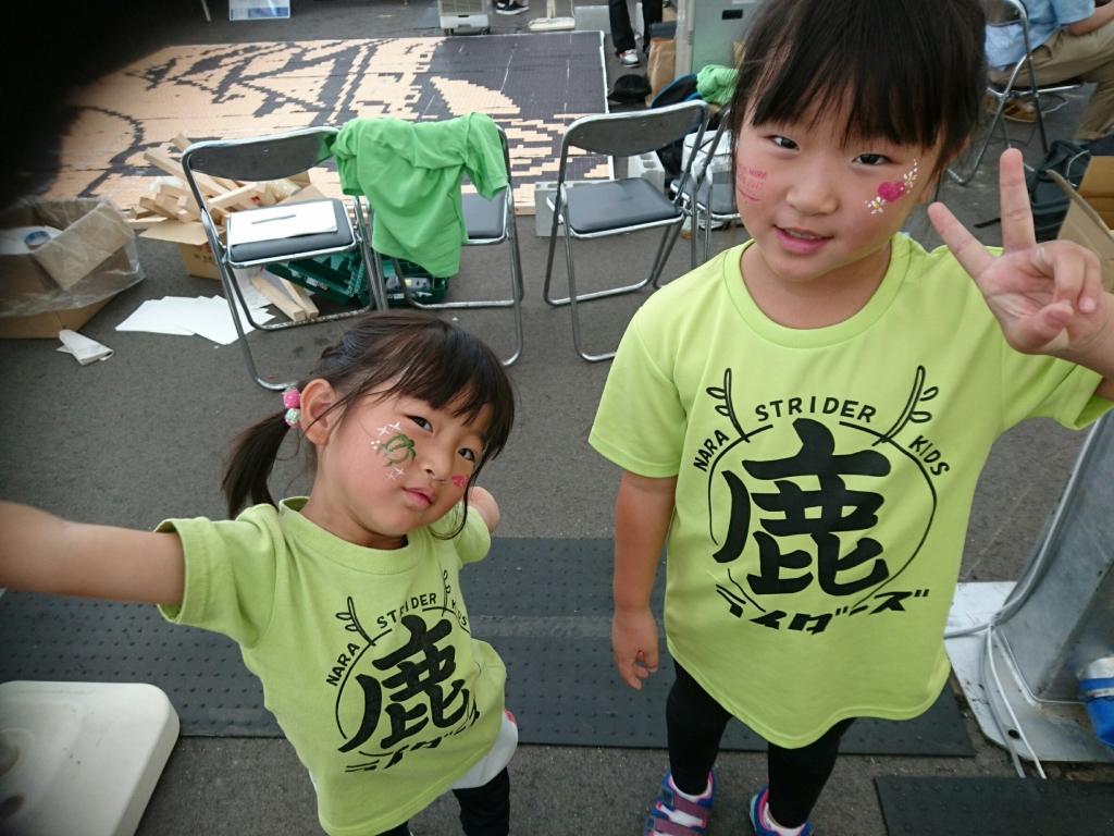 マチミラOSAKA2017