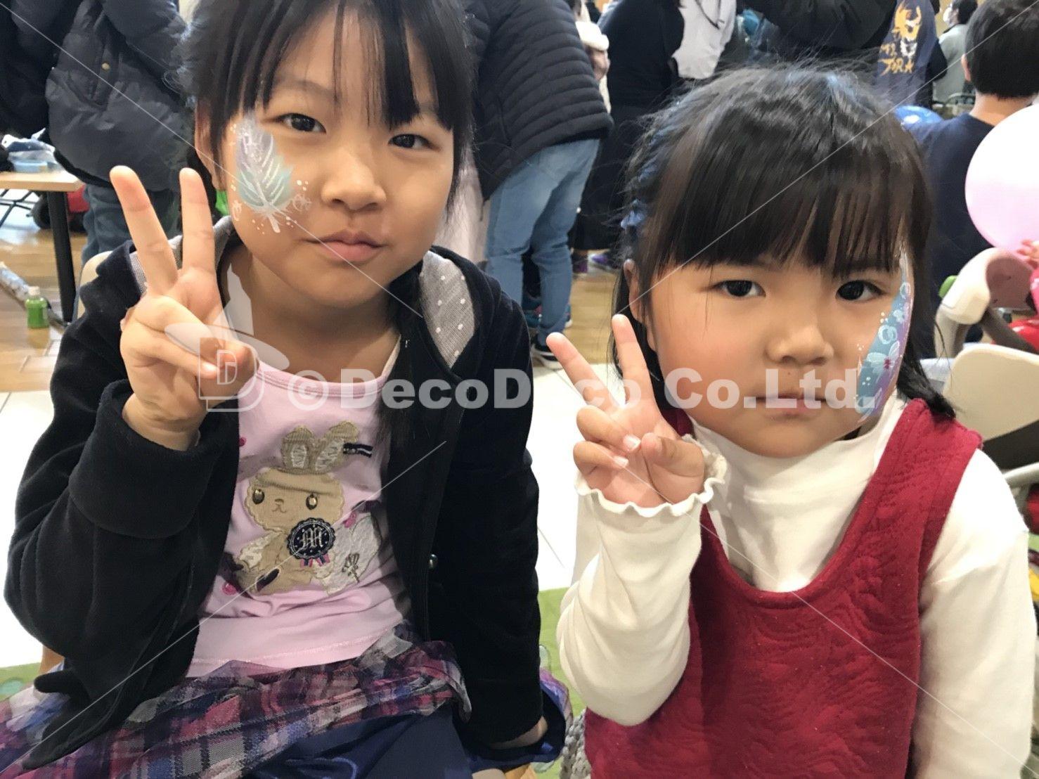 【茨木イオン】いばらきキッズカーニバル / フェイスペインティング