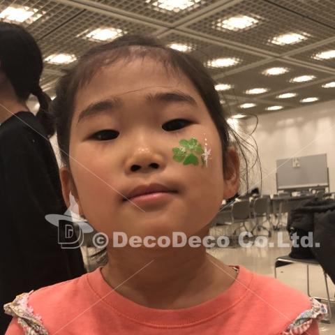 東京芸術劇場「第16回子どもたちと芸術家の出あう街」フェイスペインティング