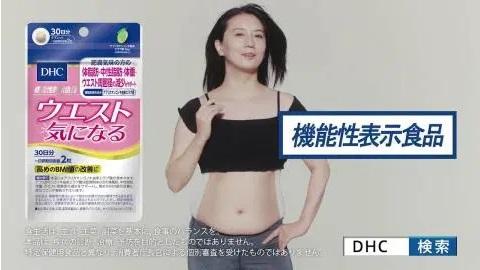 DHCのTV-CM『ウエスト気になる』ボディペインティング制作